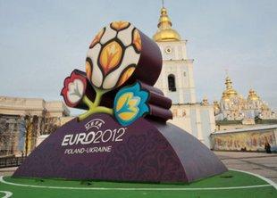 Киев озеленят к Евро-2012