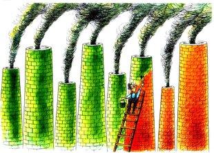 15-я конференция «Проблемы озеленения крупных городов»